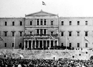 Επέτειος Απελευθέρωσης της Αθήνας από τους Γερμανούς,σήμερα!Μη ξεχνάμε.